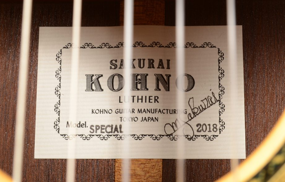 06-sakurai-kohno-specialsl